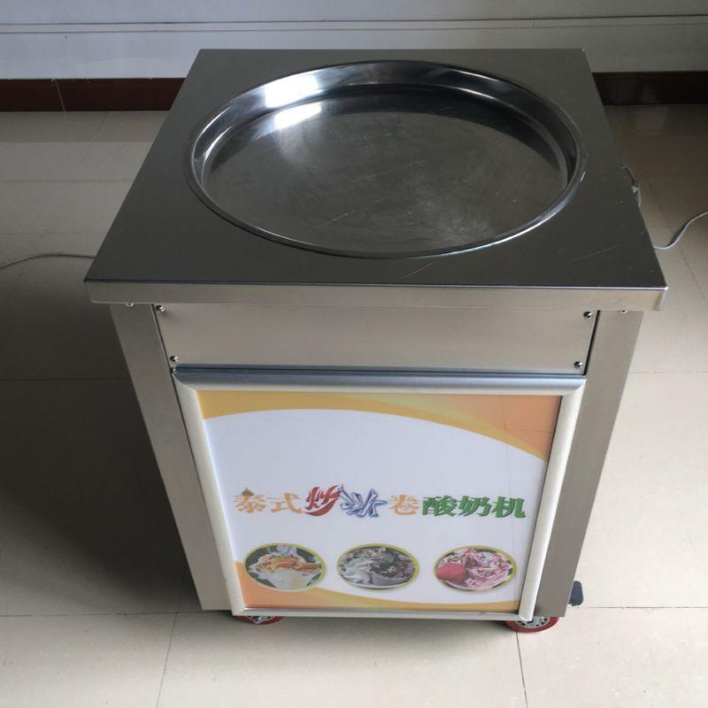 DHL WH 50cm poêle instantanée frit machine à crème glacée thaïlandaise crème glacée machine à crème glacée frite MACHINE