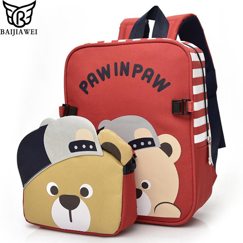 98a5532e285 BAIJIAWEI Kindergarten Children Backpack Removable Child School Bags Bear  Two Piece Shoulder Bag Boys Girls Cute Small Bags Y18100805 Osprey Backpacks  ...