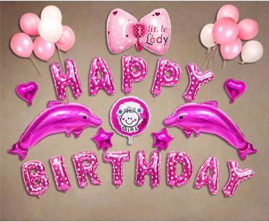 Coloré Ballons De Fleur Rose Joyeux Anniversaire Ballons Lettre Enfants Fête D Anniversaire Idée Ensemble Princesse Décoration Bébé Douche