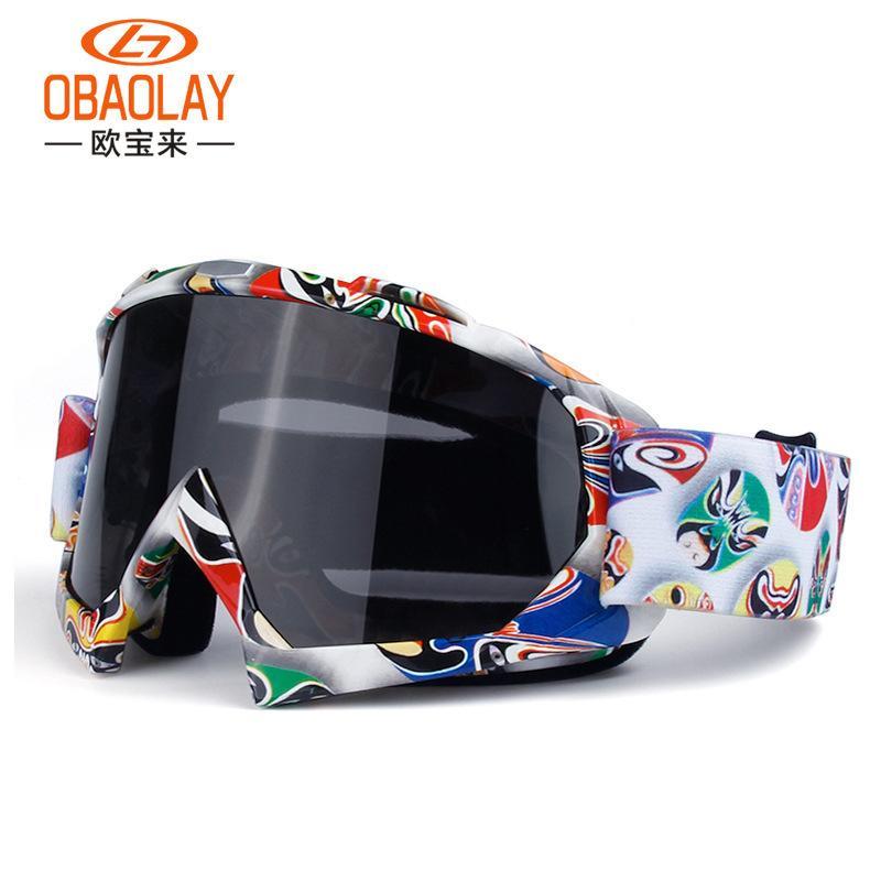 Compre Personalidade Estilo Grafite Ao Ar Livre À Prova De Vento Aumentar  Clareza Óculos De Esqui Óculos De Moto Óculos De Esqui Off Road De  Yangmeijune, ... b26b3cf890