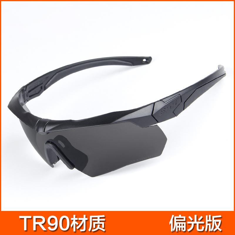 bcad321a95f Sport Polarized 3 Lens with Myopia Frame TR90 Glasses Cycling ...
