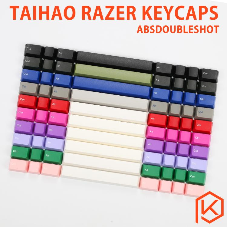 taihao abs double shot keycaps for diy gaming mechanical keyboard razer  modifier 1 5u ctrl alt 6u spacebar blue white grey red