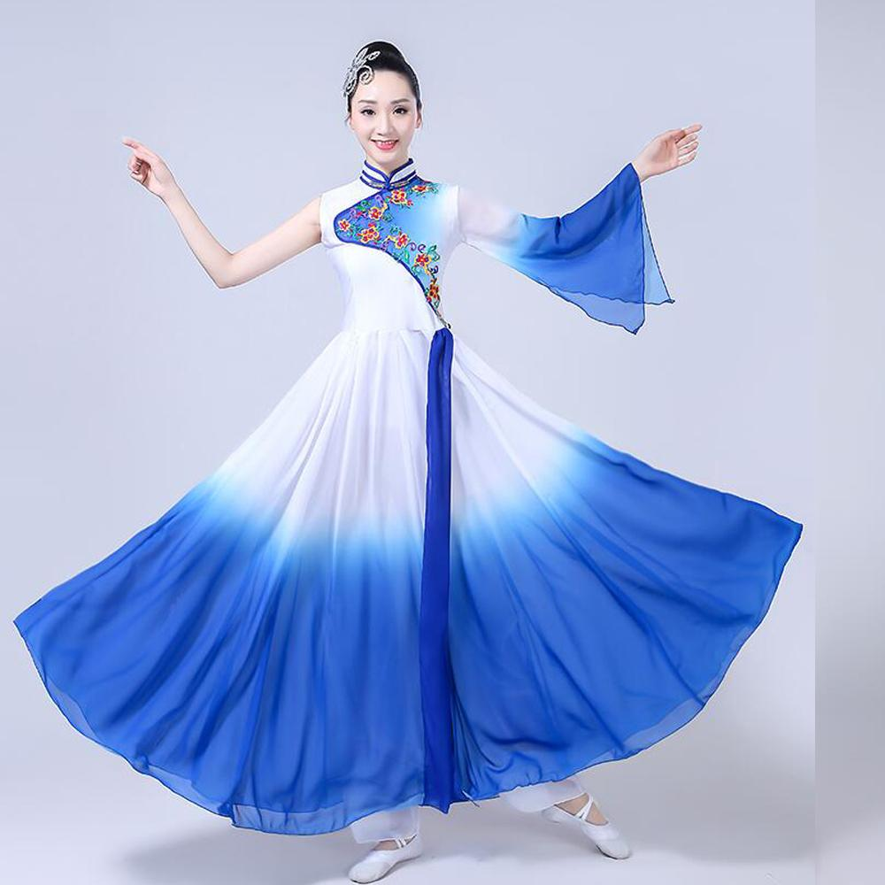 2019 Chinese Folk Dance Classical Dance Costumes Yangko Blue Gradient Female  National Drum Wear Stage Performance Clothes From Weikelai f2ada06e2