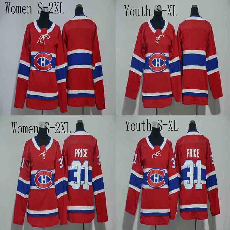 b4cc8dd5c Women Youth 31 Carey Price Jersey 2017 2018 Season Montreal Canadiens Blank  No Name No Number Hockey Jerseys Cheap NZ 2019 From Michaelwen2008