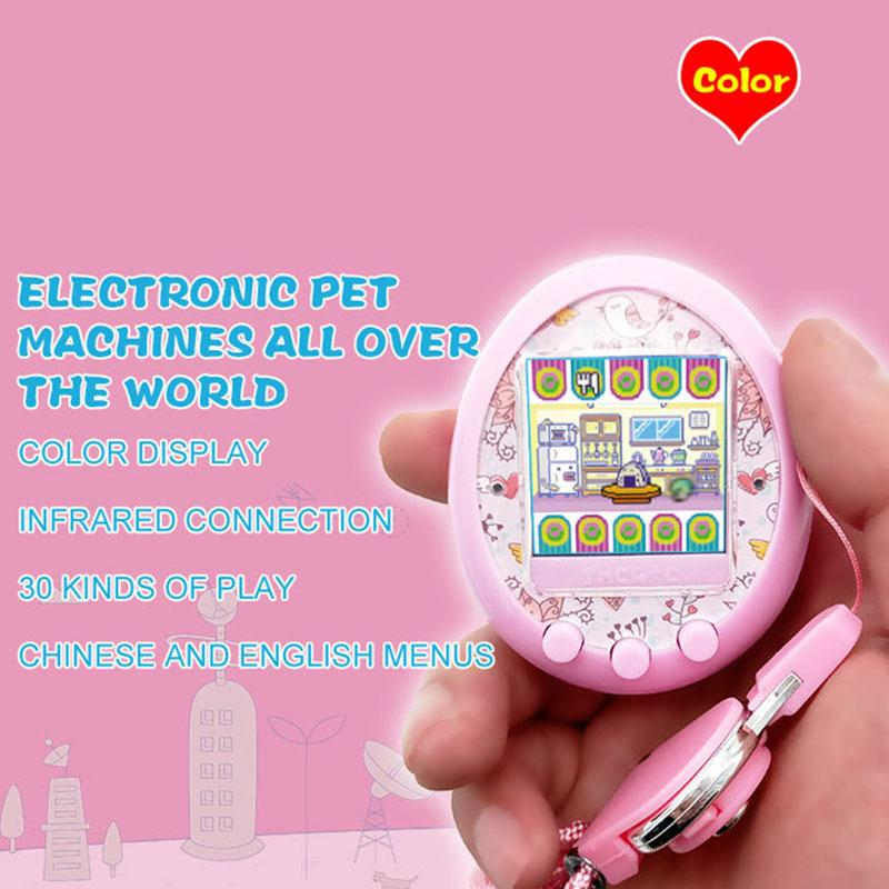 Hot Color Display Nostalgic E Pet Electronic Pets Toys Infrared