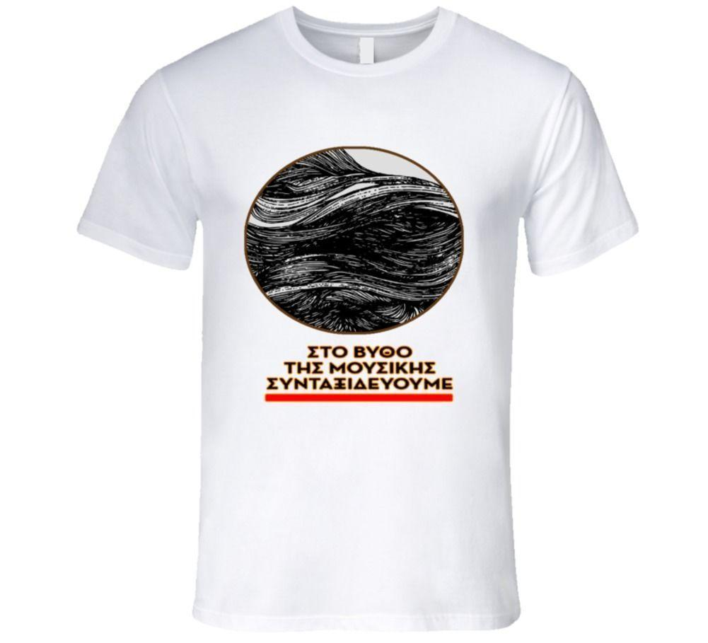 38625020 COOL GREEK, HELLENIC COVER T Shirt Mens 2018 Fashion Brand T Shirt O Neck  100%cotton T Shirt Tops Tee Custom Environmental Printed T Shirts Shopping  Online ...