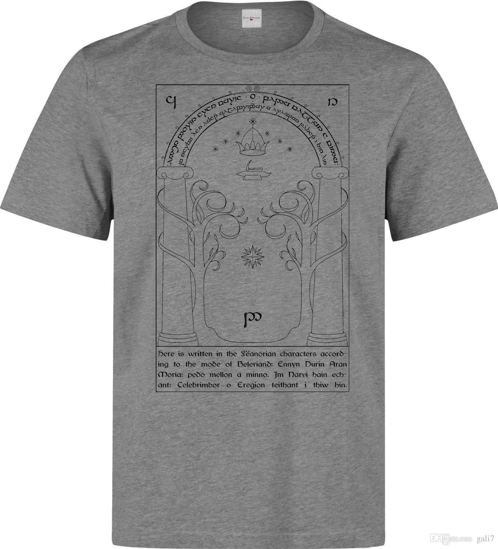 Acheter Seigneur Des Anneaux Les Portes De La Moria Art T Shirt Gris