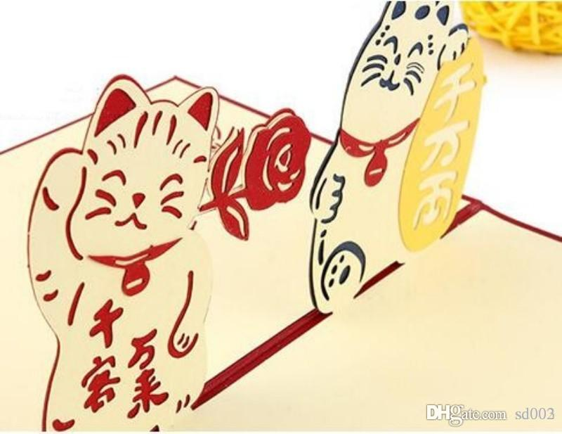 Maneki Neko Lucky Cat Wish Card 3D Pop Up Exquisite Greeting Cards Stereo Paper Tide For Wedding Party 3 8qh BB Free Online Greetings Printable