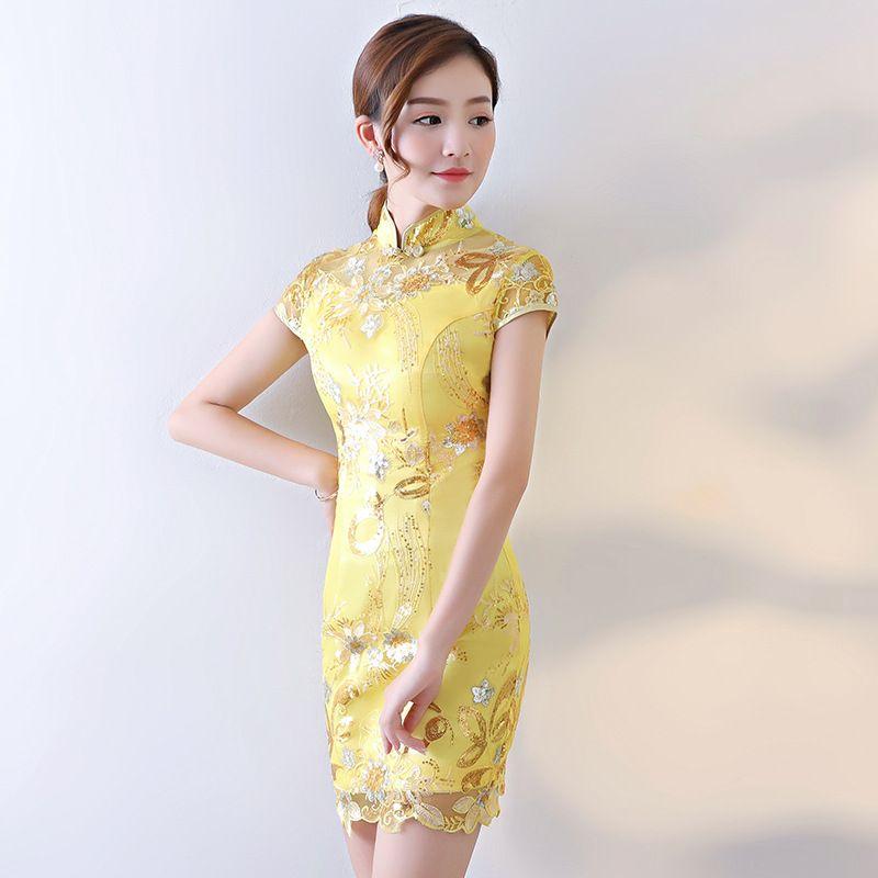b1a132dc3 Compre Cheongsam Moderno Sexy Qipao Amarelo Chinês Tradicional Vestido De  Estilo Oriental Vestidos China Loja De Roupas Chino Tradicional De Xaviere