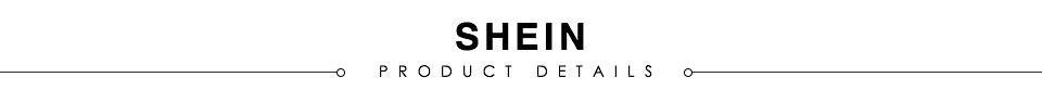SHEIN многоцветный элегантный спецодежда кисточкой деталь потертый край мода короткая куртка 2018 осень Highstreet женщин пальто и верхняя одежда