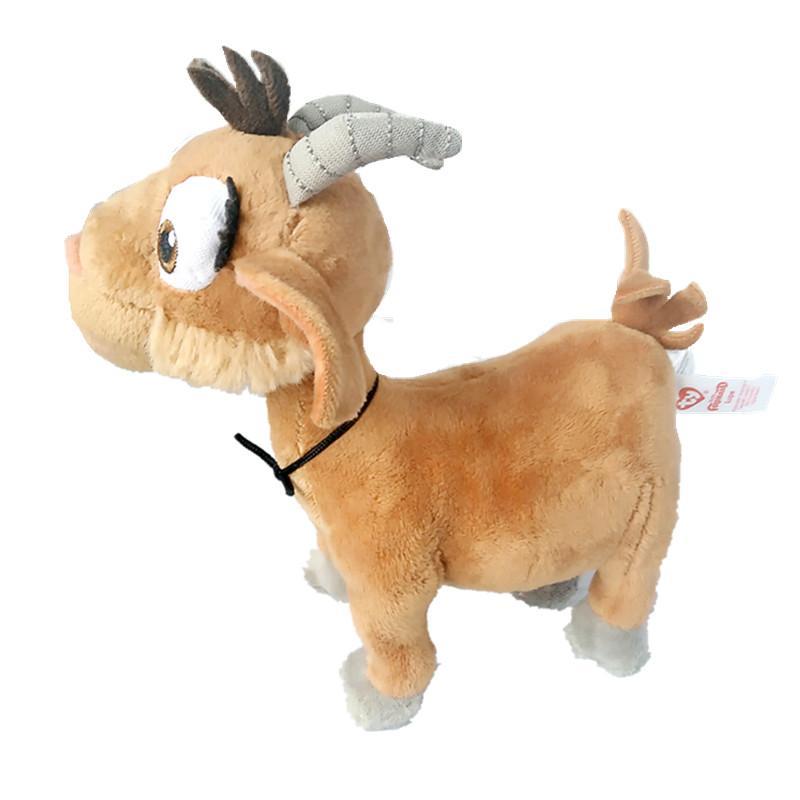 2019 Tsum Tsum Ty Beanie Babies 6 15cm Ferdinand Lupe The Goat Plush