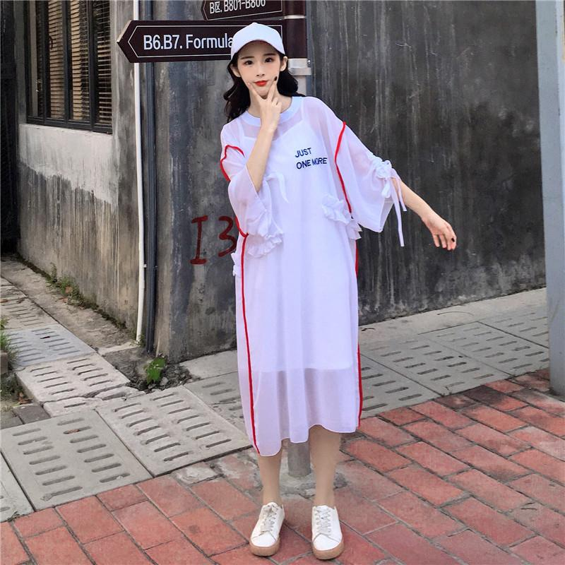 5c2cd02f5 Compre Coreano Two Piece See Through Suit Menina '; S Verão Moda Saia Peri  Suave Saia Solta Longa Apenas Mais Uma Carta T Camisa Vestido De ...