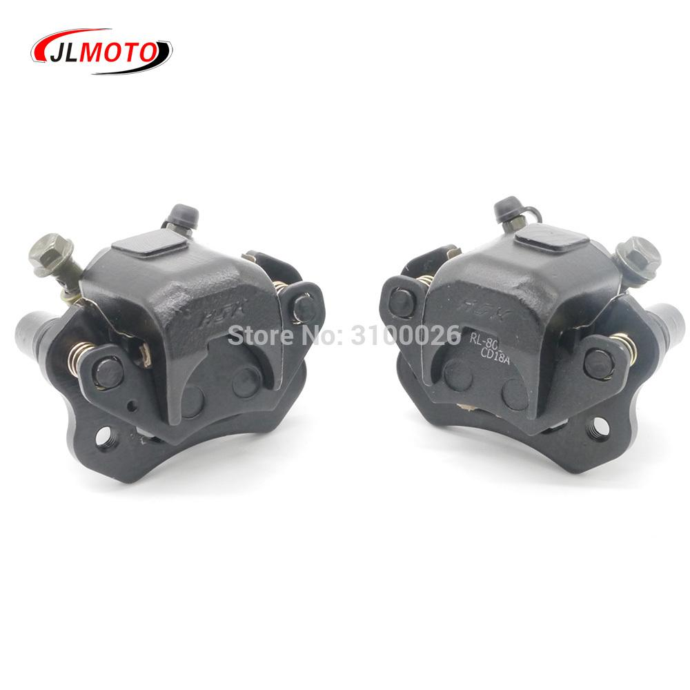 Brake Caliper Price >> Left Right Brake Caliper Fit For Taotao Sunl 110cc 150cc 200cc 500w