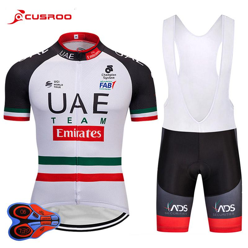 c2d9f9fbb 2018 UAE Team Summer Pro Sporting Racing UCI World Tour Pro Cycling Jersey  9D GEL PAD Bike Shorts Set Ropa Ciclismo Bicycle Wear Bicycle Jerseys  Cycling ...