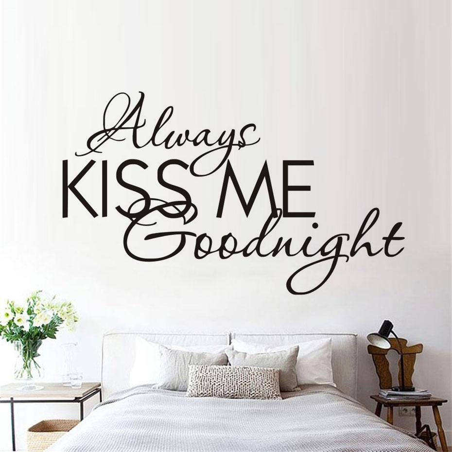 Always kiss me removable wall decals text vinyl waterproof every love story stickers modern wall sticker romantic in the room stickers for walls in bedrooms