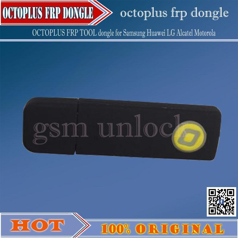 gsmjustoncct free shipping Original 2017 NEW OCTOPLUS FRP TOOL