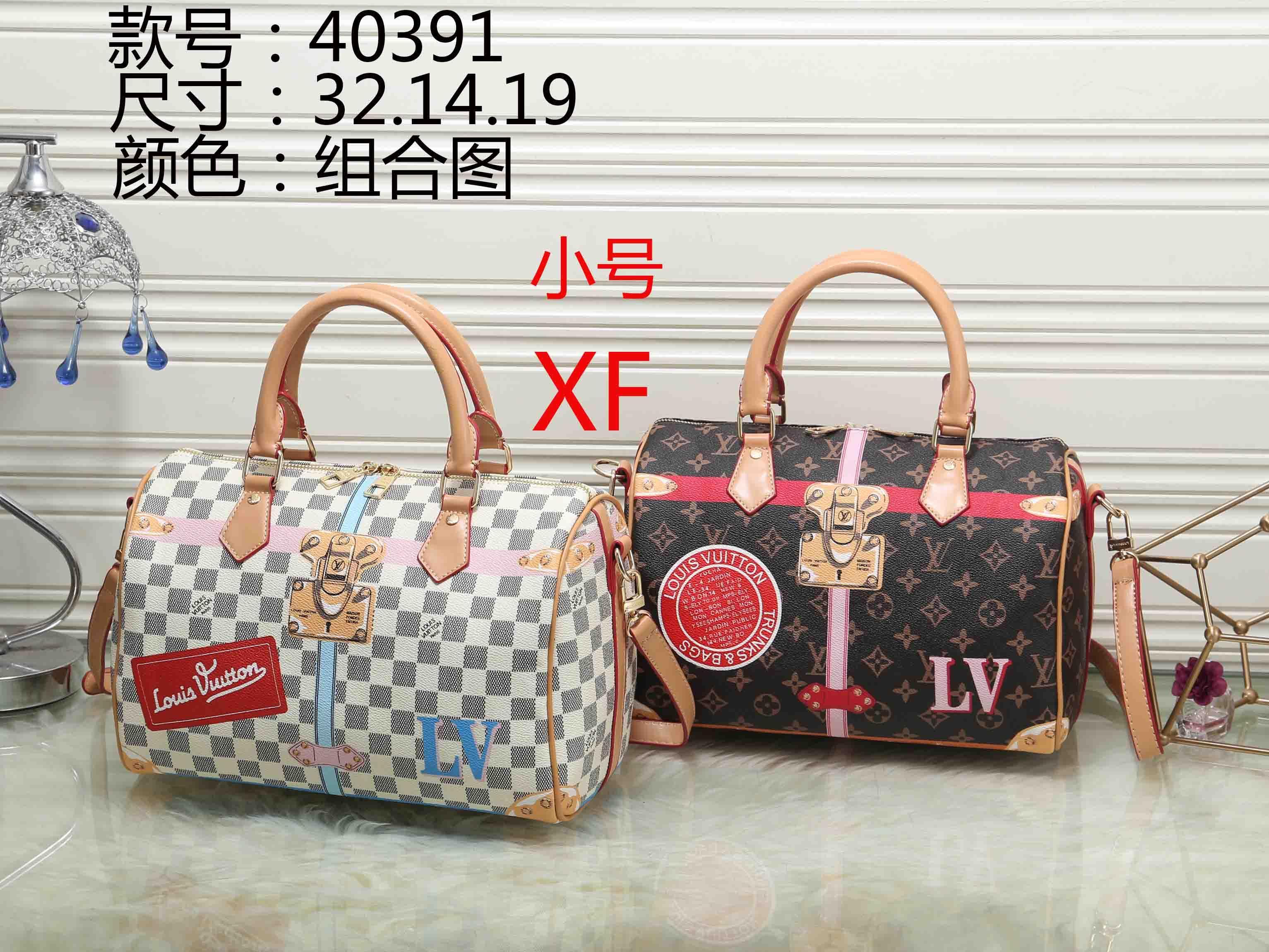 Women Handbag Waist Pack Ladies Designer Waist Pack Designer Handbag High  Quality Lady Clutch Purse Retro Shoulder Bag Handbags Wholesale Leather  Purse From ... 4b0cfff0d130d