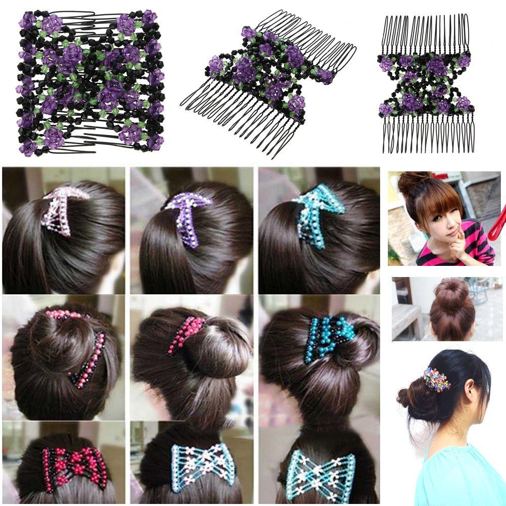 Vintage fleur perle extensible cheveux peignes double magie glissière en métal peigne épingles à cheveux pour femmes cheveux accessoires cadeau