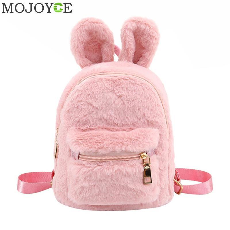 5ed1a8acfd8f Girls Faux Fur Mini Rabbit Ears Kids Backpacks Children School ...