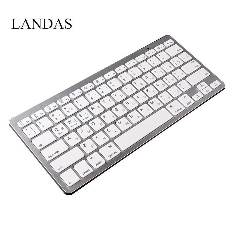Transit Russische Tastatur landas freach keyboard bluetooth wireless keyboard