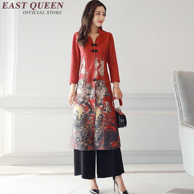 2bdb67c86e Compre Ropa Tradicional China Para Mujer Traje Pantalón Para Mujer  Conjuntos De Dos Piezas 2018 Cheongsam Qipao Oriental Clothing AA3123 Y A   104.57 Del ...