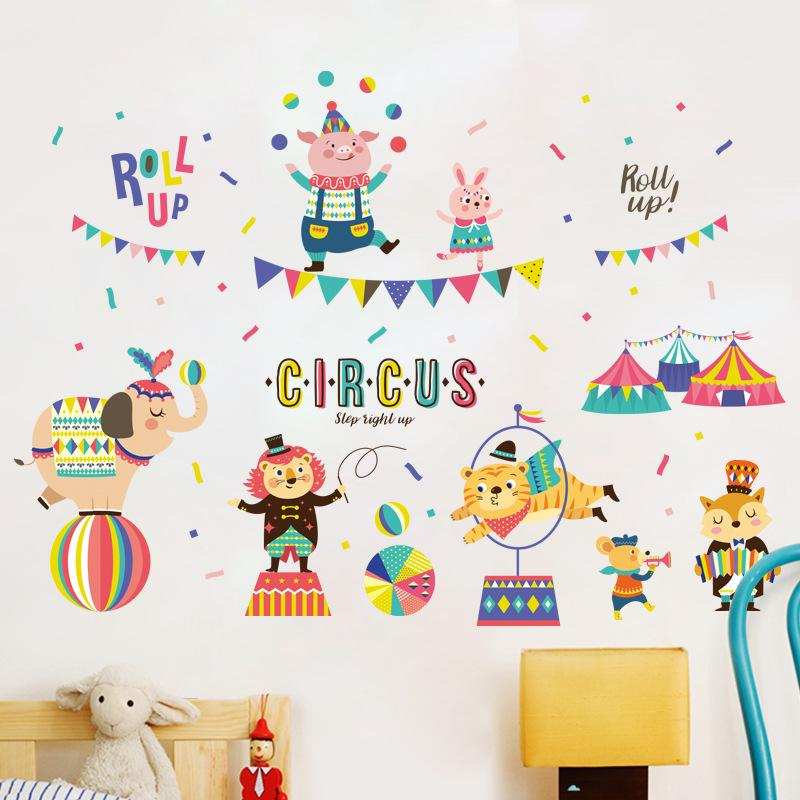 New Xl8299 Cute Cartoon Circus Show Wall Affixed To Childrens Room