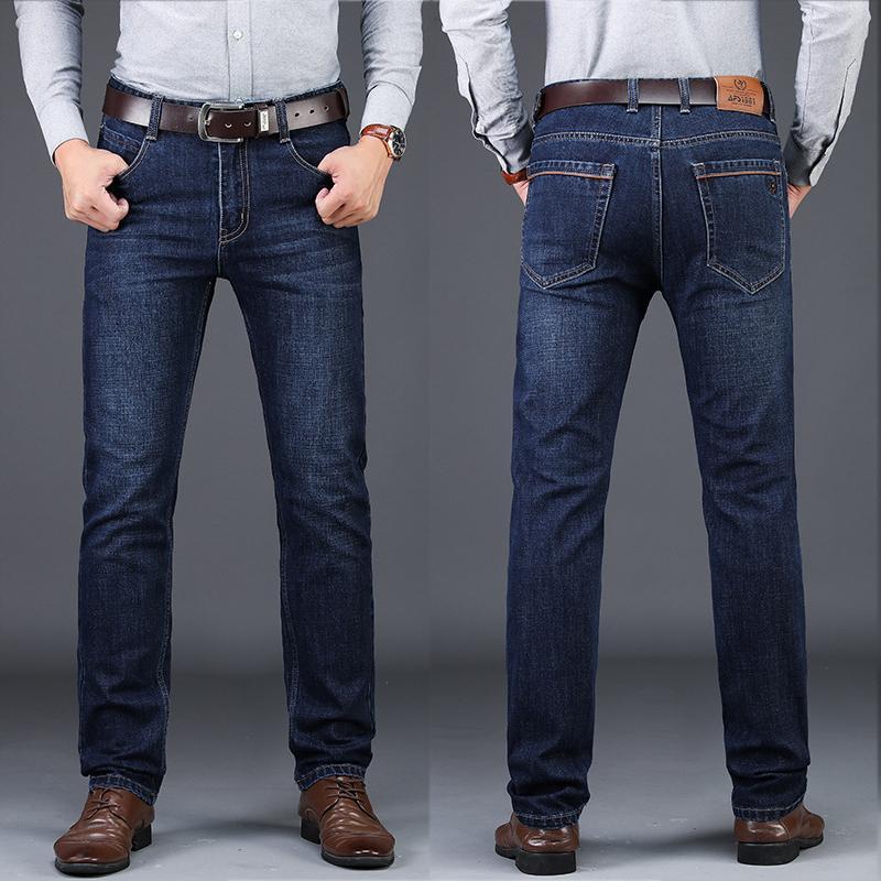 9774cc6f71d98 Satın Al Marka İş Jeans Erkekler Düz Streç Pantolon Yüksek Kaliteli  Erkekler Için Taşlı Rahat Kot Lacivert Büyük Boy 29 40 42, $52.91 |  DHgate.Com'da