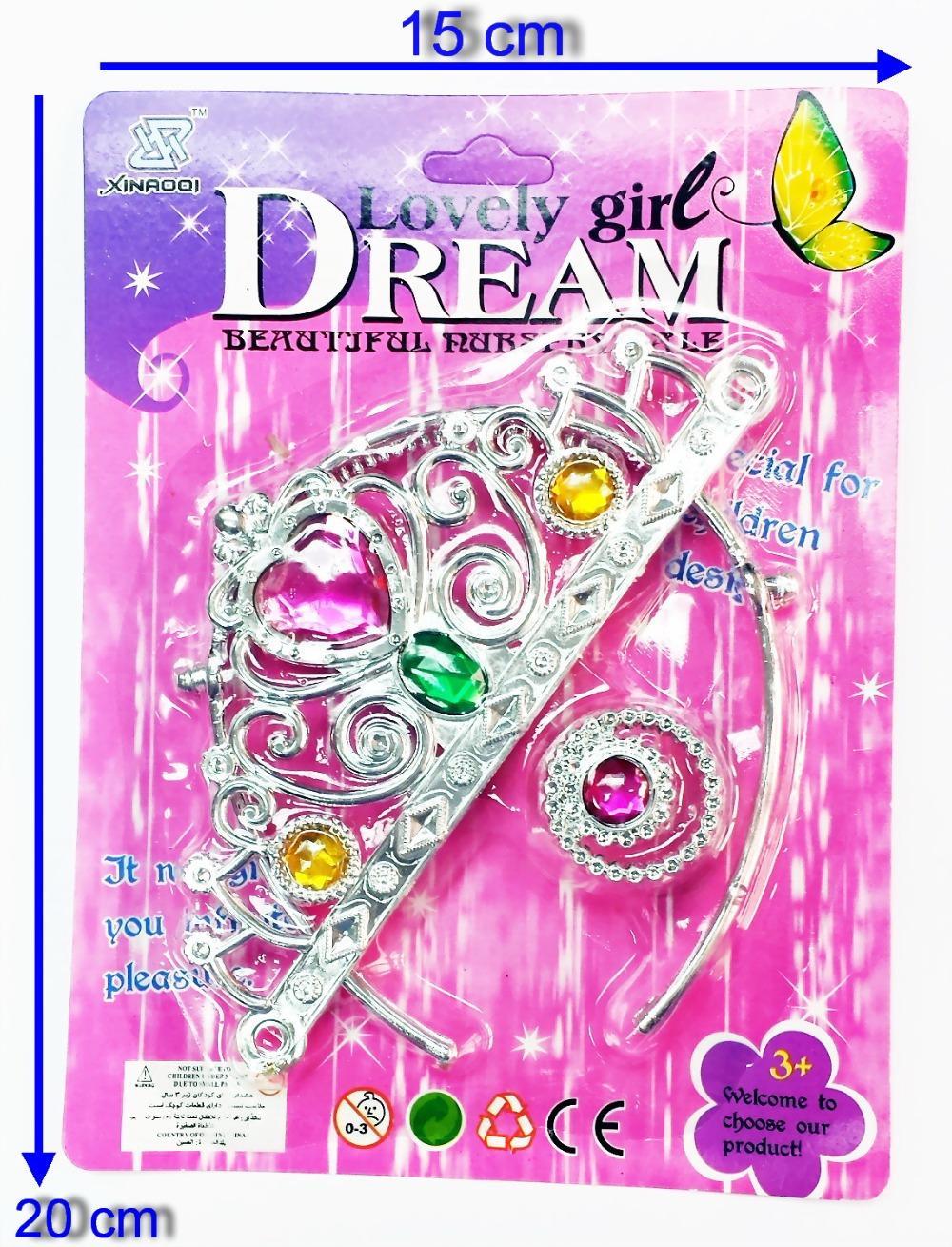 Princess Tiaras Card For Girl Party Toys Favour Gift School Play ...