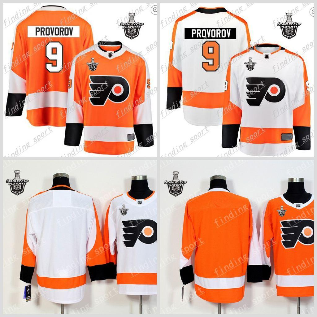 ... Gostisbehere 93 Jakub Voracek 9 Ivan Provorov Mens Hockey Jerseys  Philadelphia Flyers Fanatics Branded Home Breakaway Jersey Philadelphia  Flyers Hockey ... 28b56f2a5