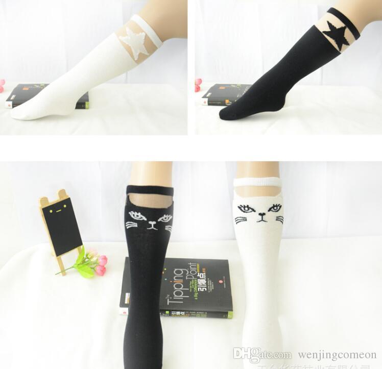 아이 양말 패션 무릎 양말 코튼 아이 양말 양말 검은 색 흰색 무릎 양말 베이비 양말
