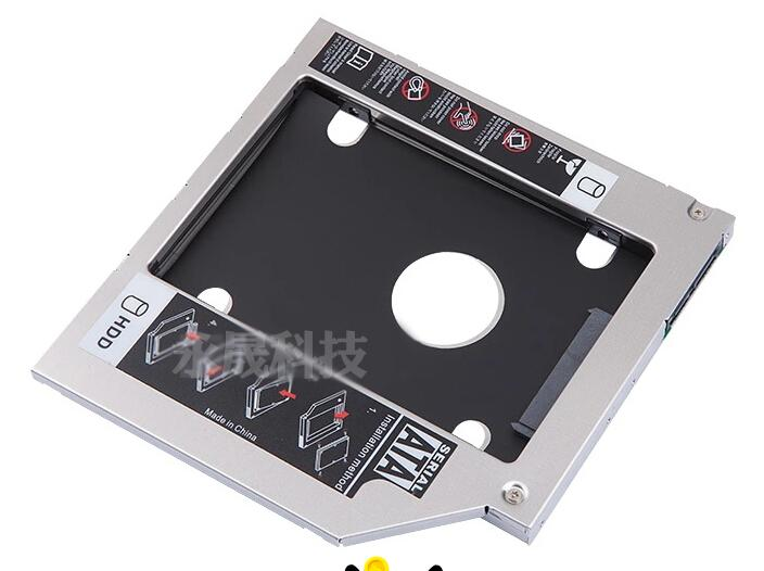 New Ultrabay III 3 2nd HDD SSD hard drive Caddy For Lenovo Thinkpad T430  T430I T530I V450 V460 V470 V560 V570 Y510 Y510A 12 7mm