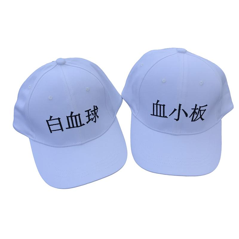542cd20bbe50f6 Anime Cells At Work Cosplay Cap Snapback Hip Hop Baseball Cotton ...