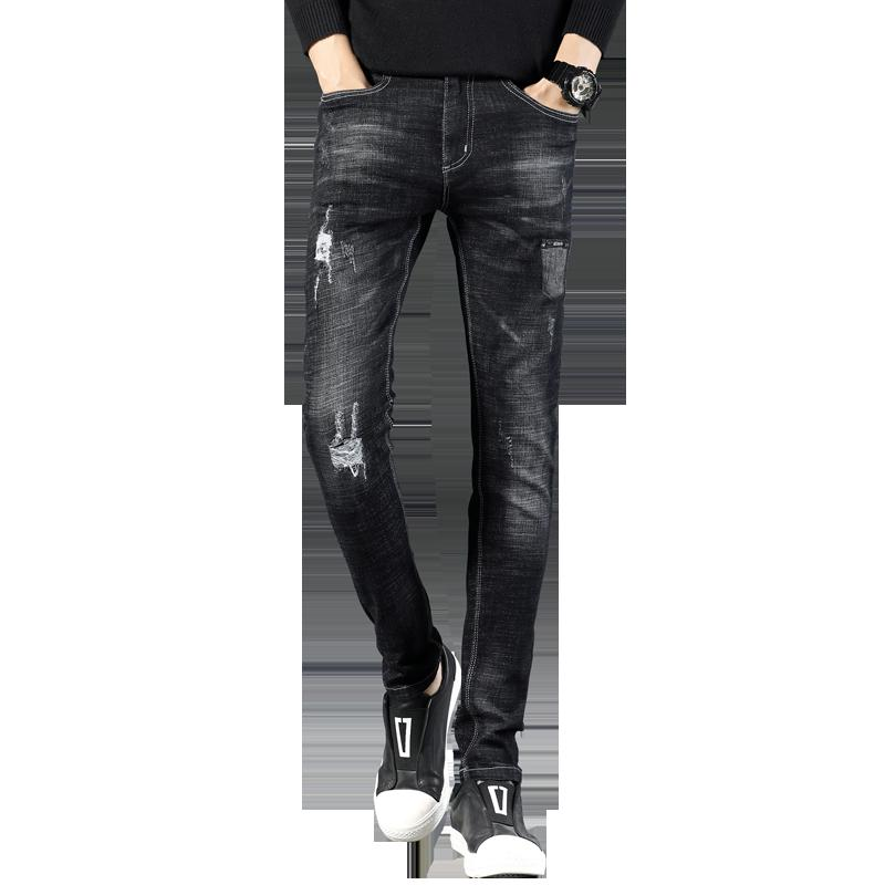 New autumn and winter jeans for men. Korean version of the trend of little feet casual stretch pants. Ripped jeans
