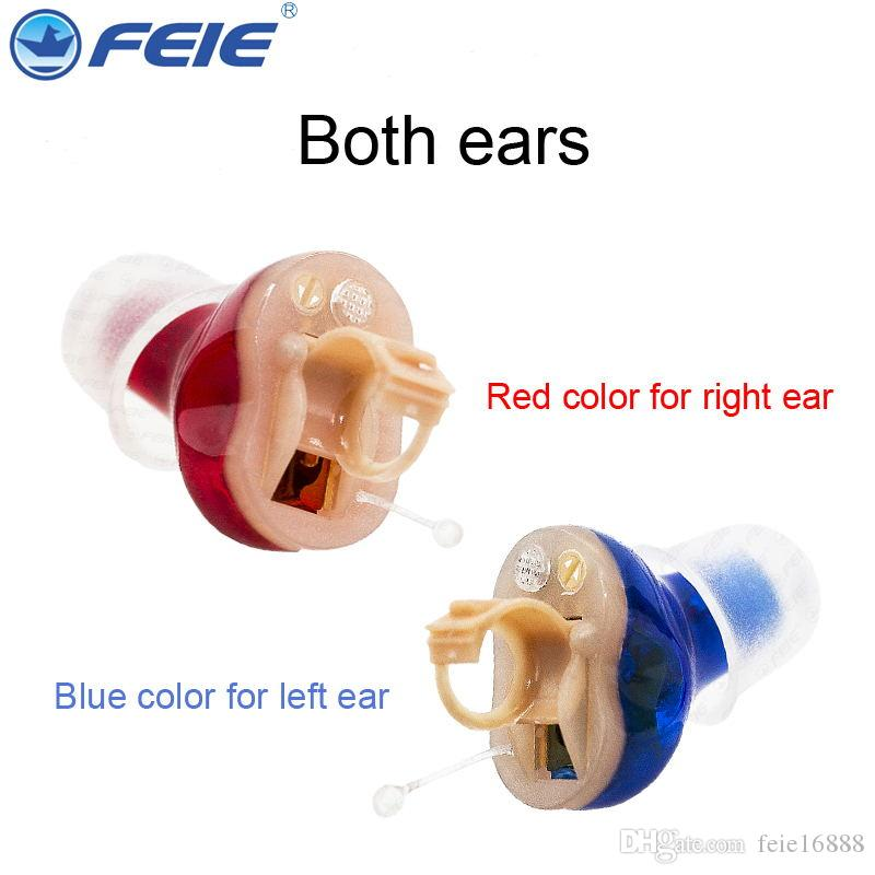 Latest hearing aids