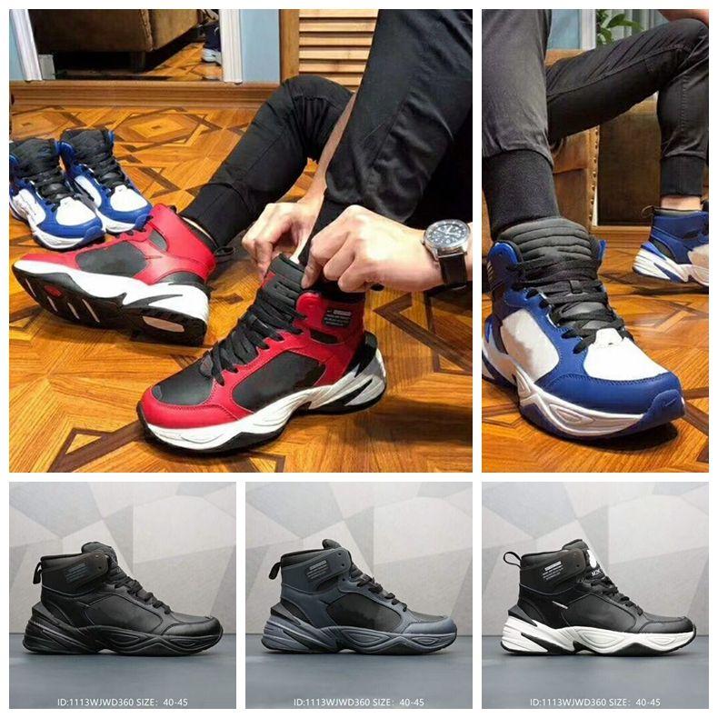 b423b3593a77 Monarch The M2K MID Tekno Dad Mens Sports Running Shoes Phantom Women  Sneakers Unisex Black Volt Female Fashion Trainers Designer Shoes Sandels  Sparx ...