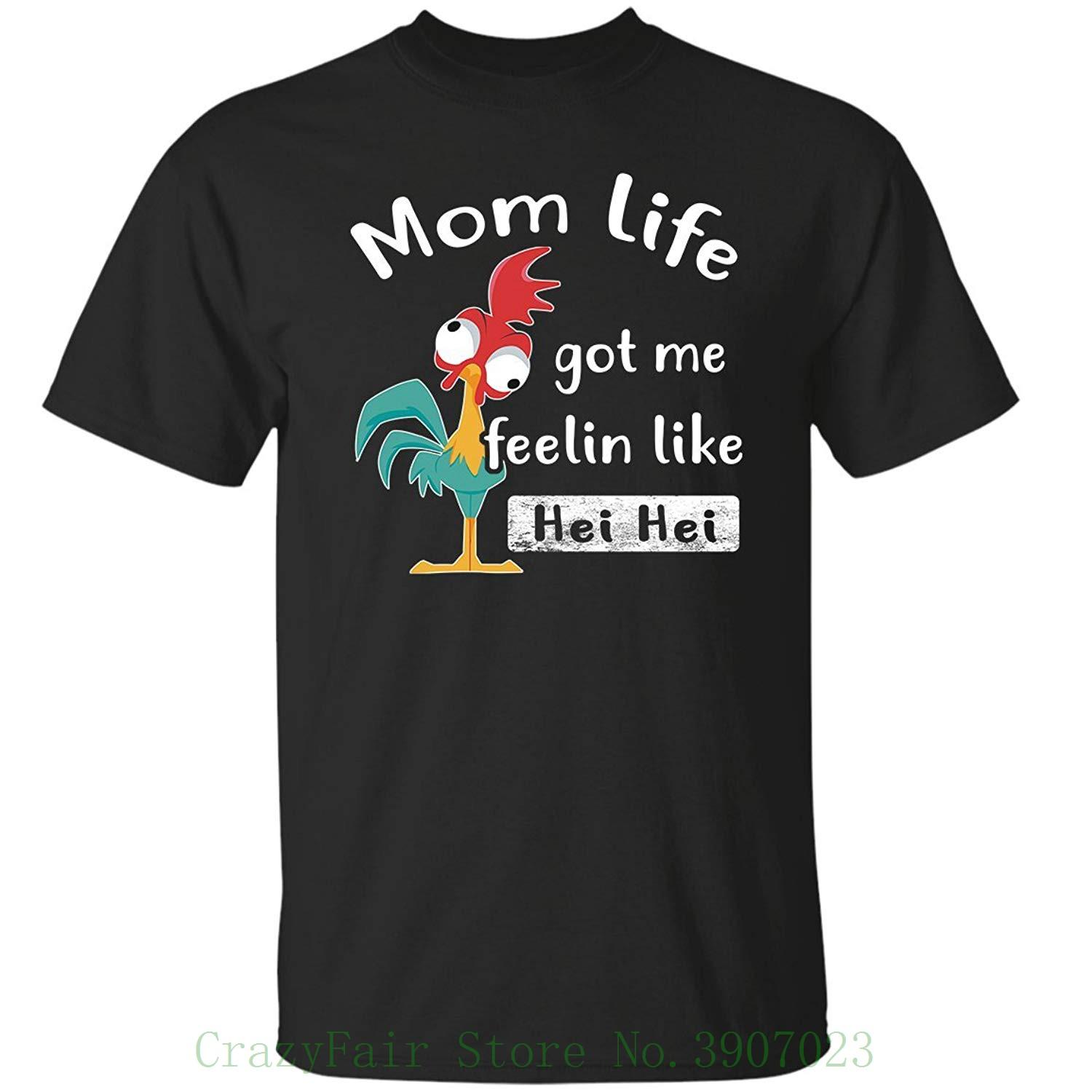 0cb915e3 Mom Life Got Me Feelin Like Hei Shirt Funny Mother'S Day Gift T Shirt Men Tee  Shirt Tops Short Sleeve Cotton Fitness T Shirts Coolest T Shirt Shirts With  ...