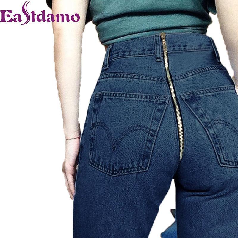 c04d627298 Compre Eastdamo Skinny Back Zipper Jeans Mujer Pantalones Lápiz Denim Azul  Cintura Alta Pantalones Elásticos Pantalones Vaqueros Elásticos Casual  Vendaje ...