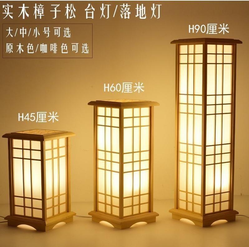 2019 25x25cm Japanese Lantern Lamp Fabric Shade Wood Body From