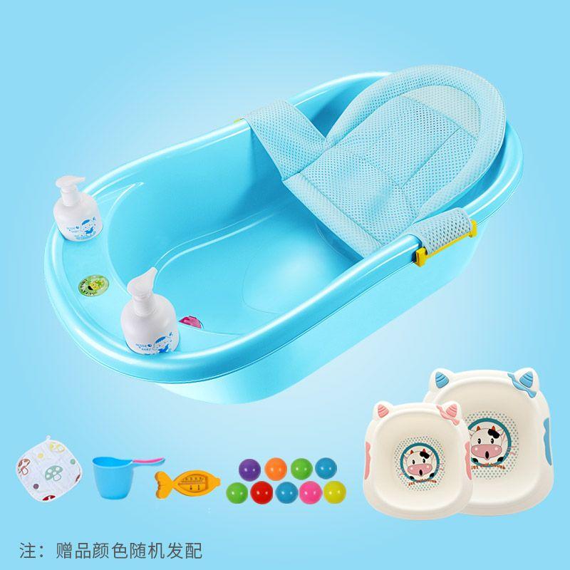 2018 Children Bathing Basins Large Children\'S Pail Thickening ...