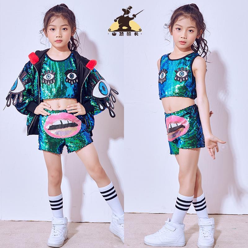 4435d83d9d703 Compre Traje De Baile De Hip Hop Chicas Chaleco De Lentejuelas Pantalones  Cortos Jacket Jazz Costumes Niños Street Dance Clothing Ropa De Rendimiento  Para ...