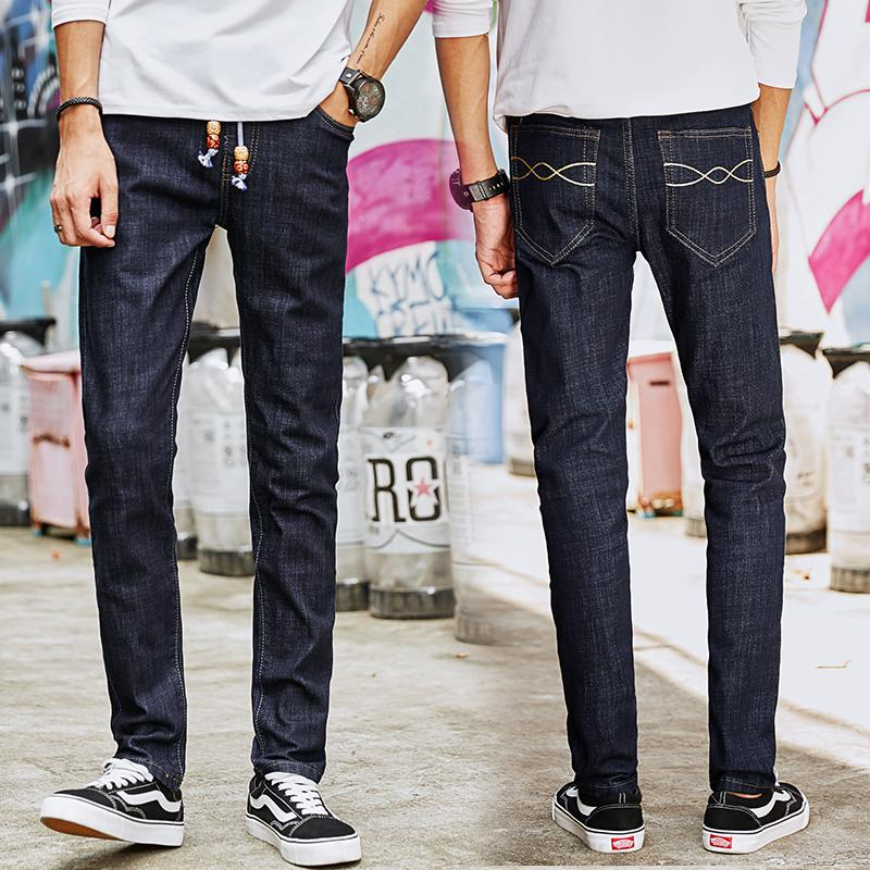 50529abe0b0 2019 Men S Elastic Waist Jeans Pants Slim Fit Brand Designer Motorcycle Denim  Trousers For Male Straight Plus Size 28 40 42 44 46 48 From Blueberry15