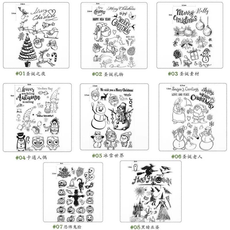 X Christmas Decoration Series Transparent Clear Silicone Stamp For ...