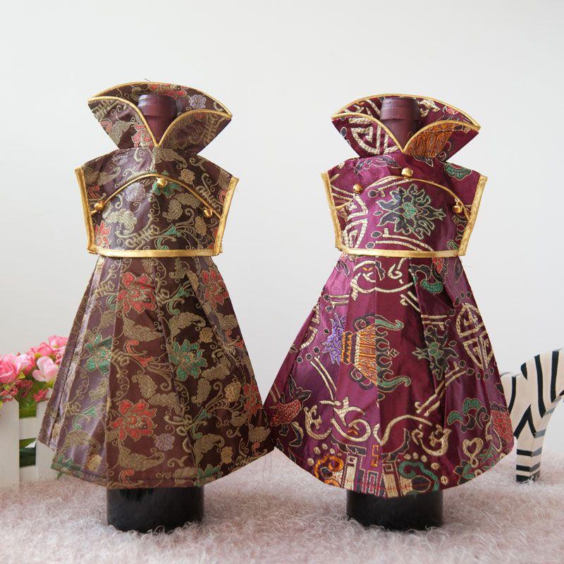 여자 드레스 장식 웨딩 와인 병 옷 커버 중국 실크 패브릭 크리스마스 와인 병 가방 장식 병 750ml /