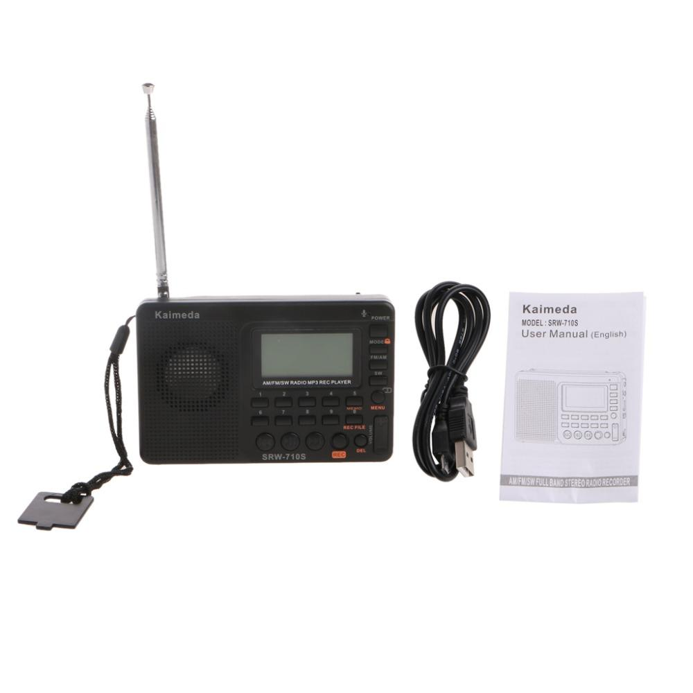 OOTDTY Digital Tuning LCD Receiver TF MP3 REC Player Portable AM FM SW Full  Band Radio