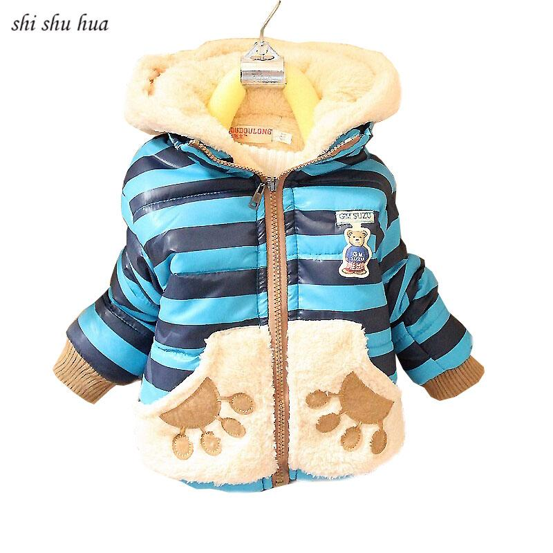 04231582 baby boy clothes clothes Children s wear Winter cartoon bear baby cotton  coat Warm thick striped hooded warm coat Hot sale
