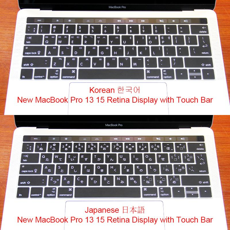 newest 5867d a06cb Japanese Korean Silicone US&EU Keyboard Cover Keypad Skin For 2016 New  Macbook Pro Retina 13.3 15.4 Touch Bar and ID A1706 A1707