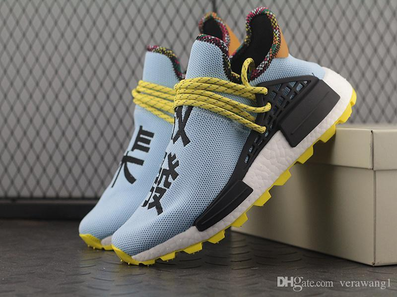 08bca3201 2019 2018 Pharrell Williams NMD Hu Inspiration Pack Running Shoes Clear Sky  Black Orange Authentic Best Quality Sports Sneakers With Box EE7579 From ...