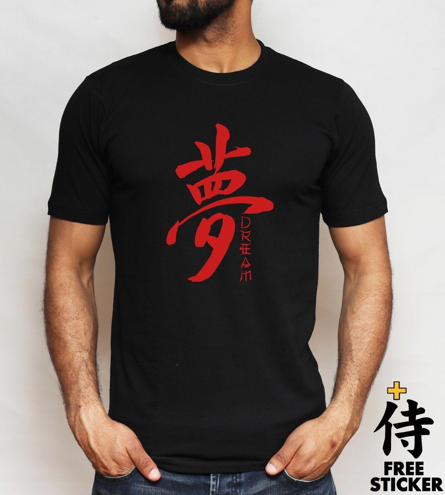 a35d687a T Shirt Creator Online Free - DREAMWORKS