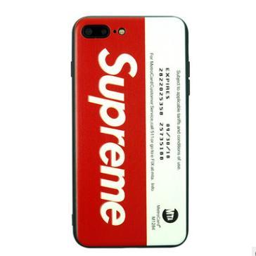 iphone 7 plus coque supreme