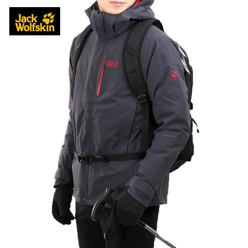 purchase cheap 3a654 915d0 Original neue Ankunft offiziellen Jackwolfskin Herbst Winter Herren  Texapore Outdoor Sports Wandern Jacke